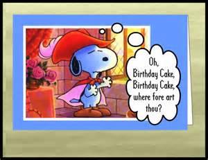 snoopy birthday shakespeare